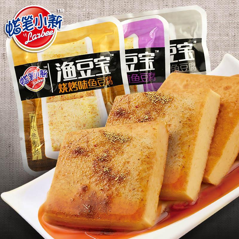 蜡笔小新鱼豆腐鱼板烧25枚 麻辣豆干制品辣条特产小吃零食品批发
