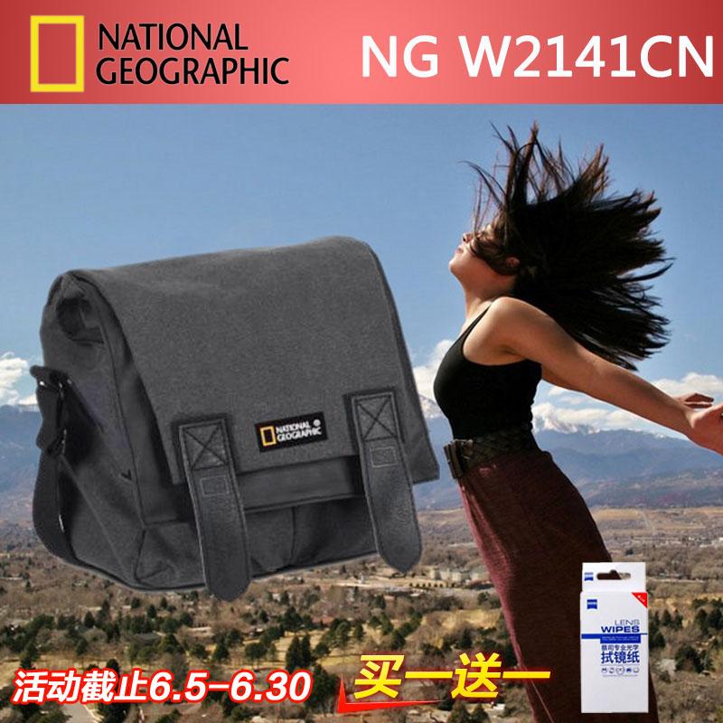 带LOGO中国版  国家地理NG W2141CN单肩摄影包 相机包单反一机2镜