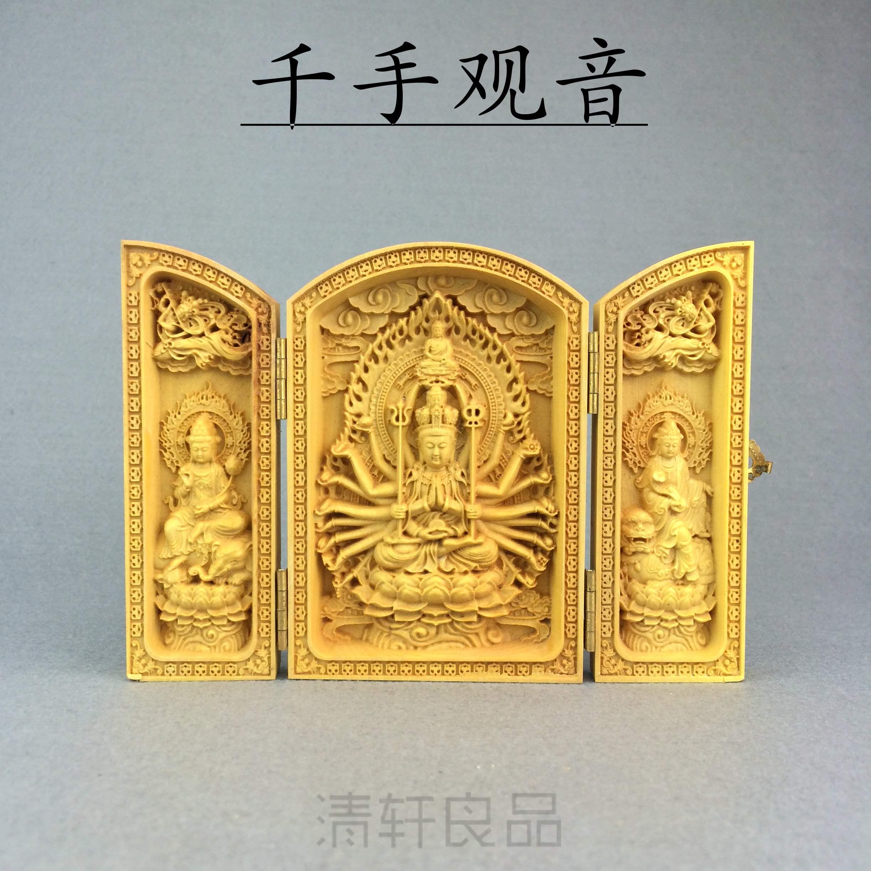 【清轩良品】黄杨木雕 福禄寿地藏王菩萨 西方三圣 观音三开盒