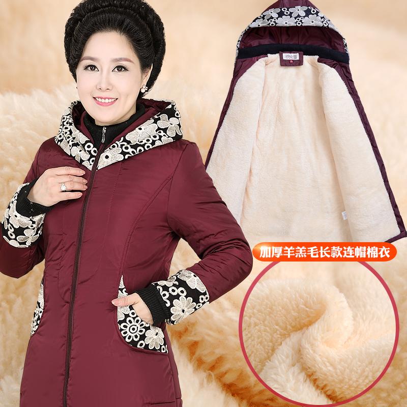 中老年女装冬装棉衣时尚妈妈装加厚加绒棉服中年人长款连帽外套袄