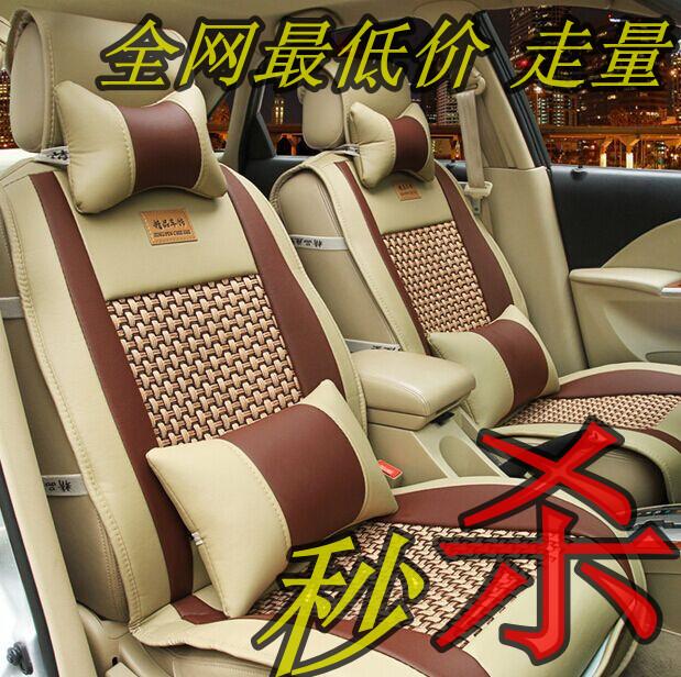 比亚迪BYD F3 F3DM F3R F6 F8 夏季专用冰丝凉爽座套四季全包坐套