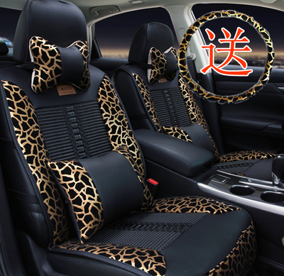 比亚迪L3 F3 G3 S6 F6 BYD速锐专用全包座套四季汽车坐垫皮座椅套