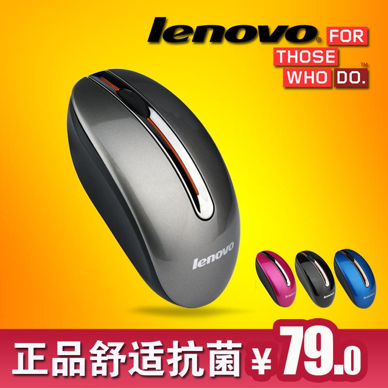 联想无线鼠标 N3903 可爱 笔记本无线鼠标 原装正品 电脑无线鼠标