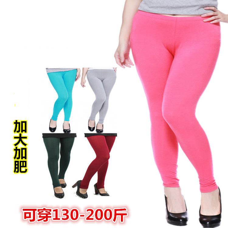 促销韩国hm牛奶丝打底裤显瘦女加肥加大码薄外穿七分裤九分秋季