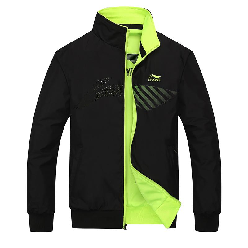 2015李宁春秋薄款正品长袖外套卫衣男款立领夹克运动休闲上衣健身