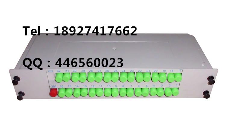 有线电视分光器 FC APC 插卡式1分32 长形插片式分路器 圆头斜口