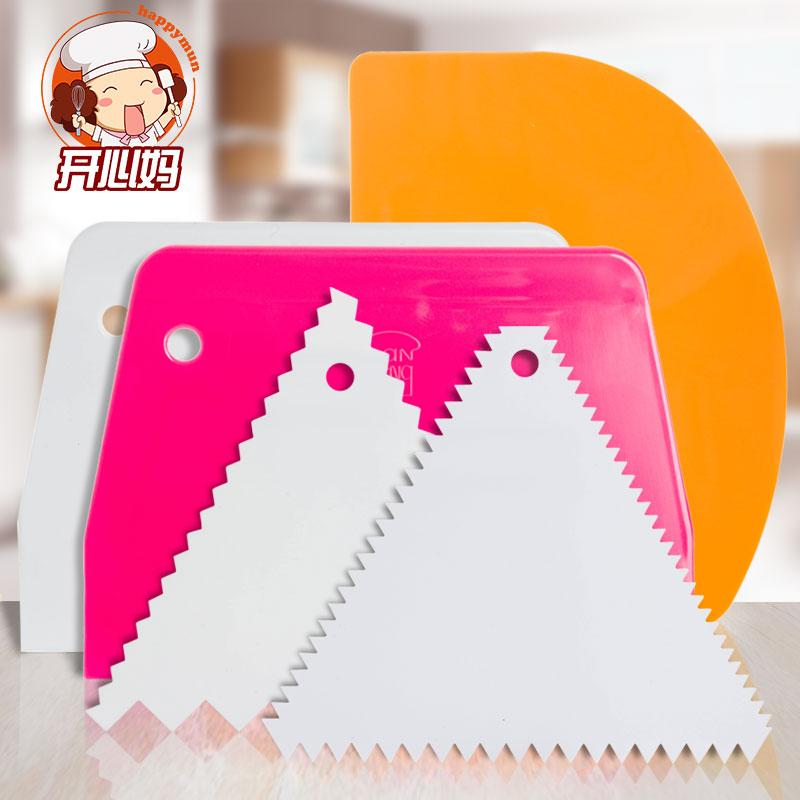 烘焙工具 三能塑料梯形刮板 粗细齿三角蛋糕奶油刮片黄油肠粉刮刀
