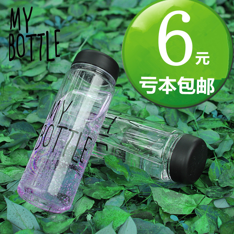 韩国my bottle fashion创意玻璃杯塑料杯随手杯水杯柠檬杯子防漏