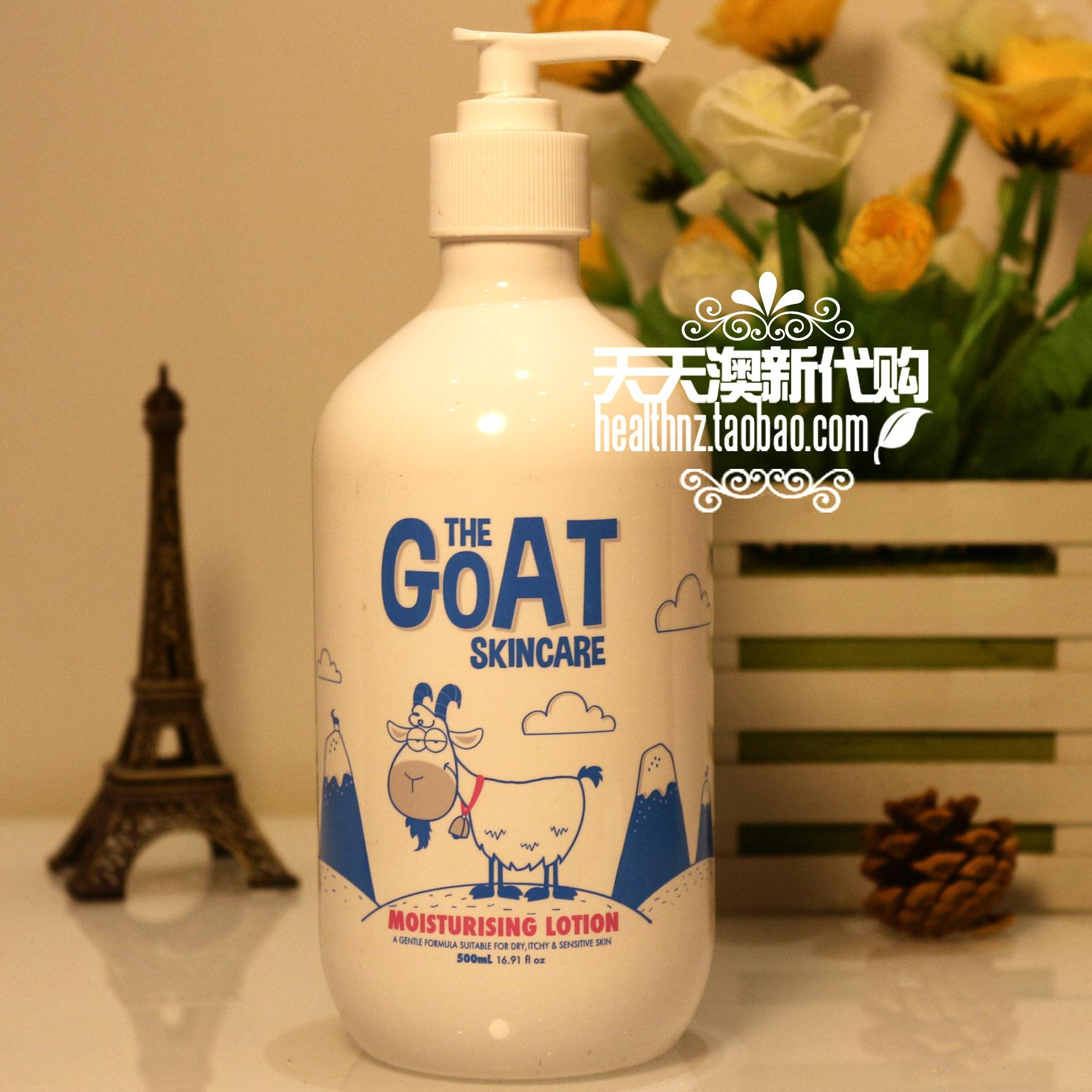 澳洲代购Goat Soap Body 润肤乳500ml纯天然山羊奶身体乳温和滋润