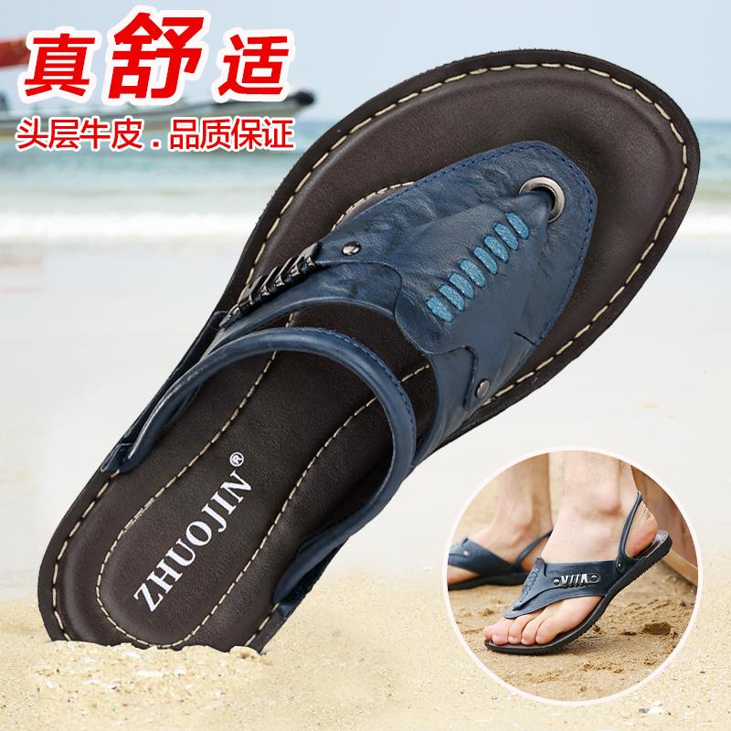 2015夏季新款真皮男凉鞋夹趾凉皮鞋36 37码沙滩鞋凉拖鞋潮人字拖