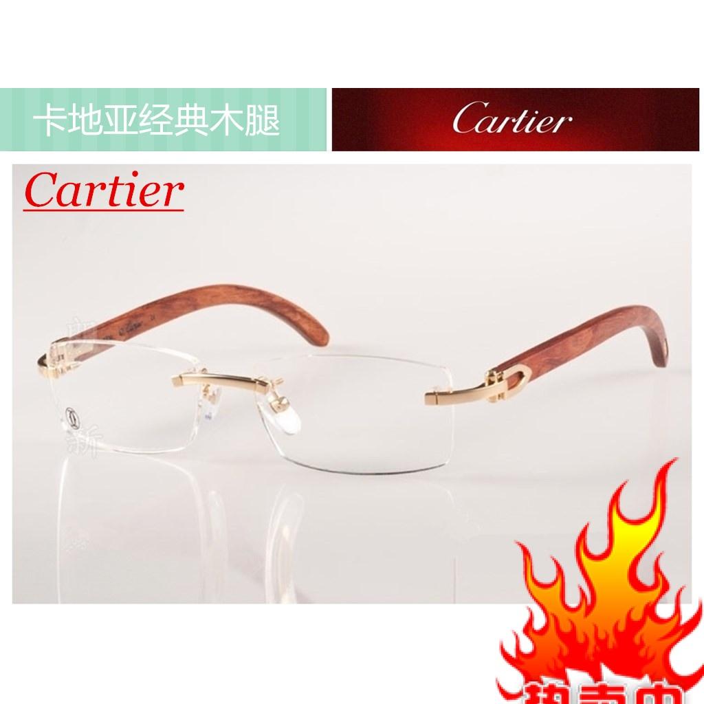 卡地亚眼镜架眼镜框无框木腿男女光学架近视眼镜牛角腿半框眼镜架
