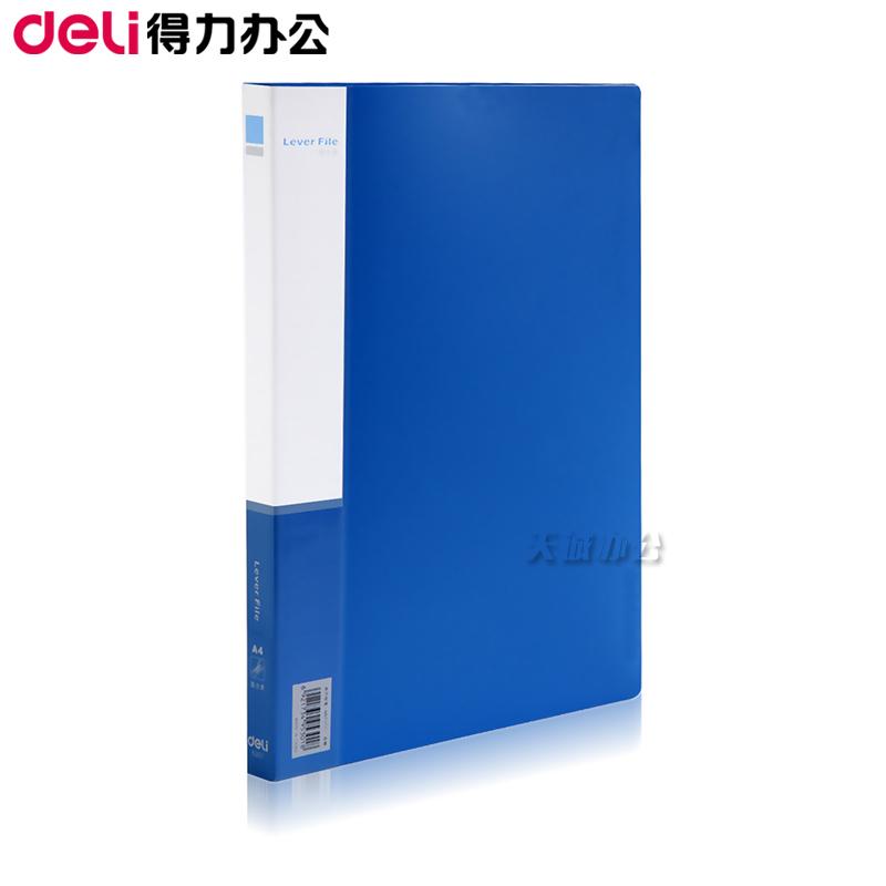 得力文具deli 5301 A4 单夹单强力夹 插袋文件夹商务夹资料夹