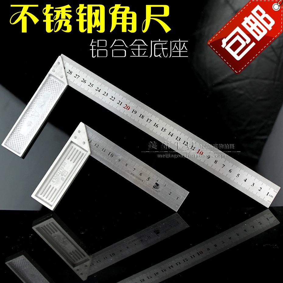 包邮迷你不锈钢角尺 木工钢角尺 角度尺 直角尺150MM-300MM