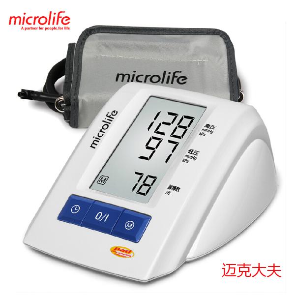 瑞士迈克大夫电子血压计家用臂式心率不齐血压仪器送好礼BP3A90