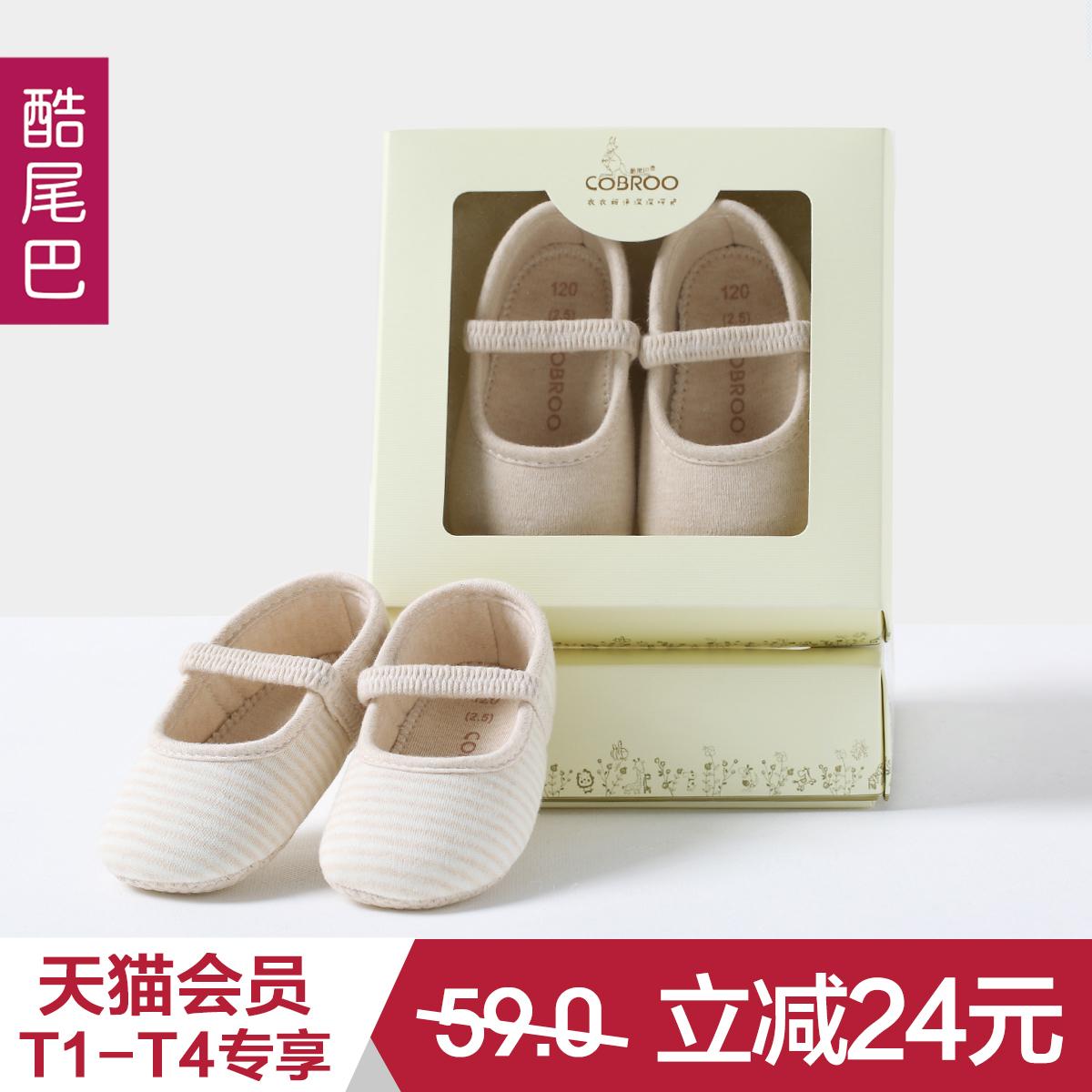 婴儿鞋子0-1岁春秋夏季公主学步鞋软底男女童宝宝鞋子步前鞋凉鞋