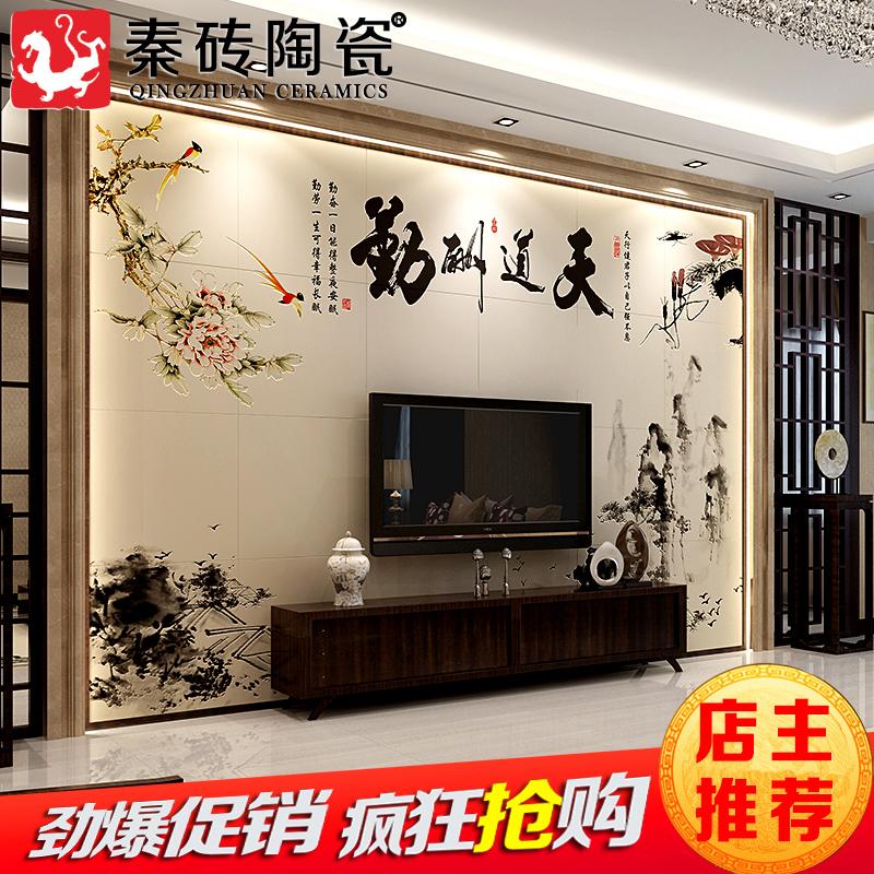 客厅电视瓷砖背景墙现代中式背景墙瓷砖3D立体浮雕山水画天道酬勤