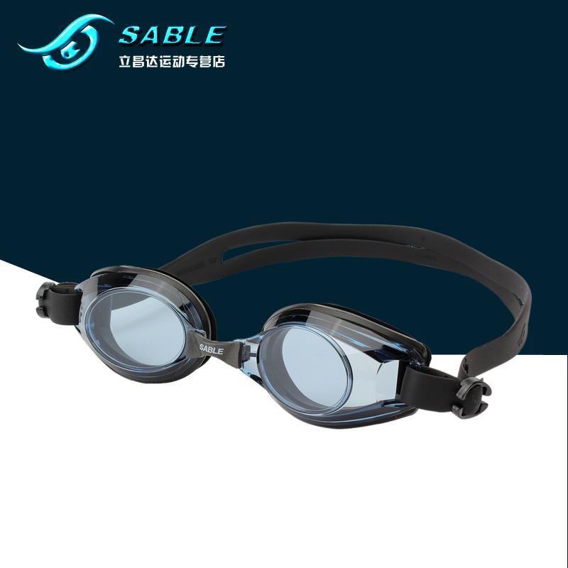 黑貂近视泳镜 专业游泳眼镜 防水防雾大框 带度数 平光 男女620PT