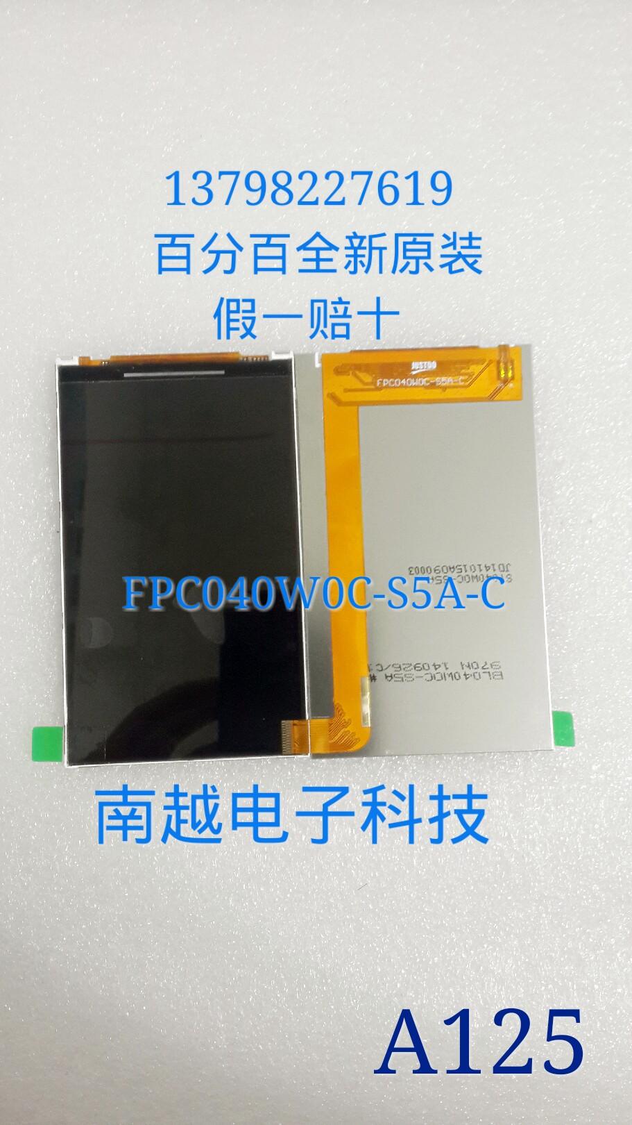 FPC040W0C-S5A-C 显示屏 TXDT400EGP-125V3 液晶屏 全新原装带框