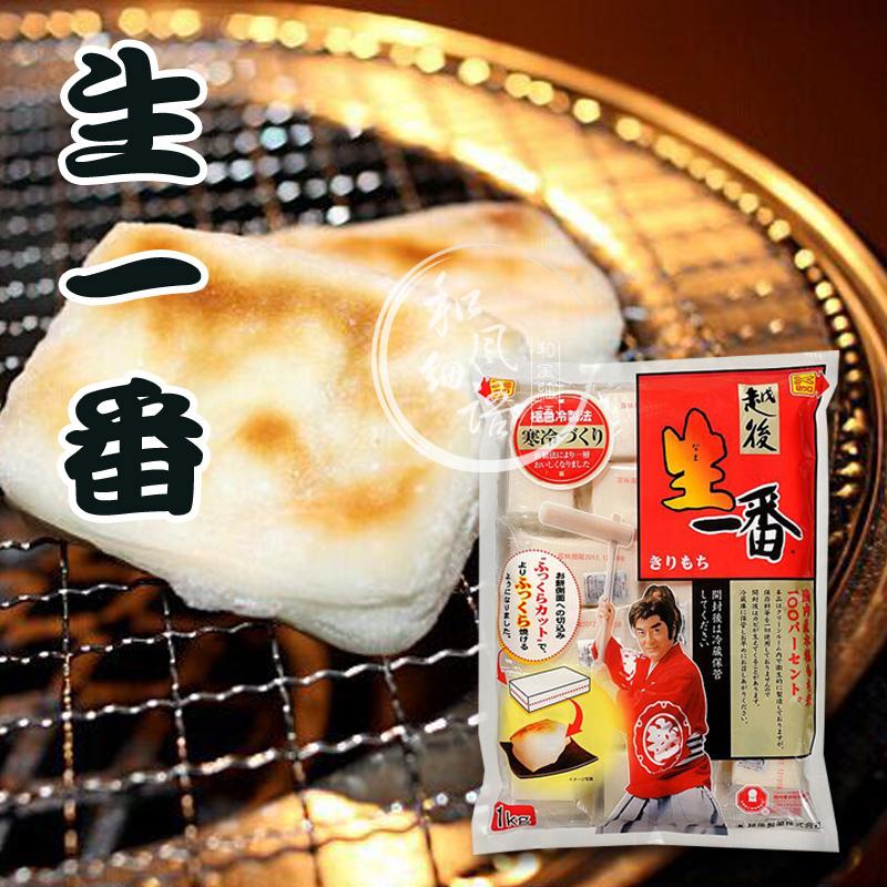 日本进口年糕 越后生一番 糯米年糕1Kg 日式碳烤烧烤炭烤炒年糕块
