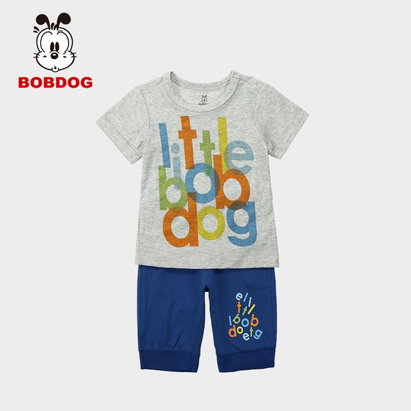 品牌童装巴布豆2015夏季新款男童纯棉短袖套装 宝宝针织2件套休闲