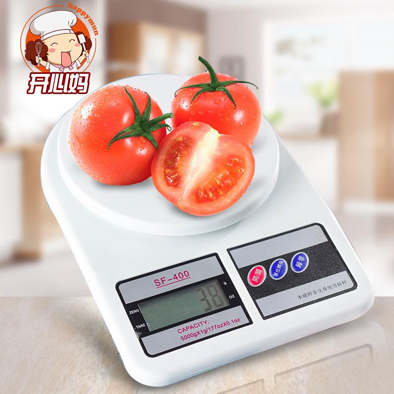 diy烘焙必备工具 迷你厨房秤 家用食物电子克称 烘培器具精准到1g
