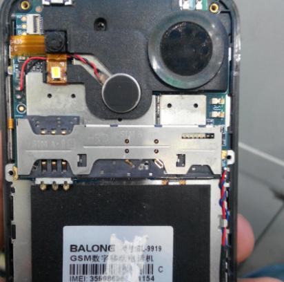 贝隆BL-9919主板 FPC-C040T1880AA1触屏