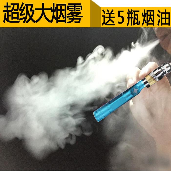 电子烟大烟雾套装男可调压戒烟器送烟油正品超新款加特林贵烟包邮