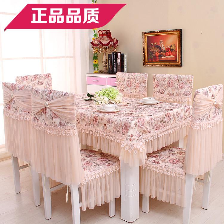 欧式高档简约现代特价餐椅套椅子垫连体靠背椅垫餐桌布艺餐椅罩