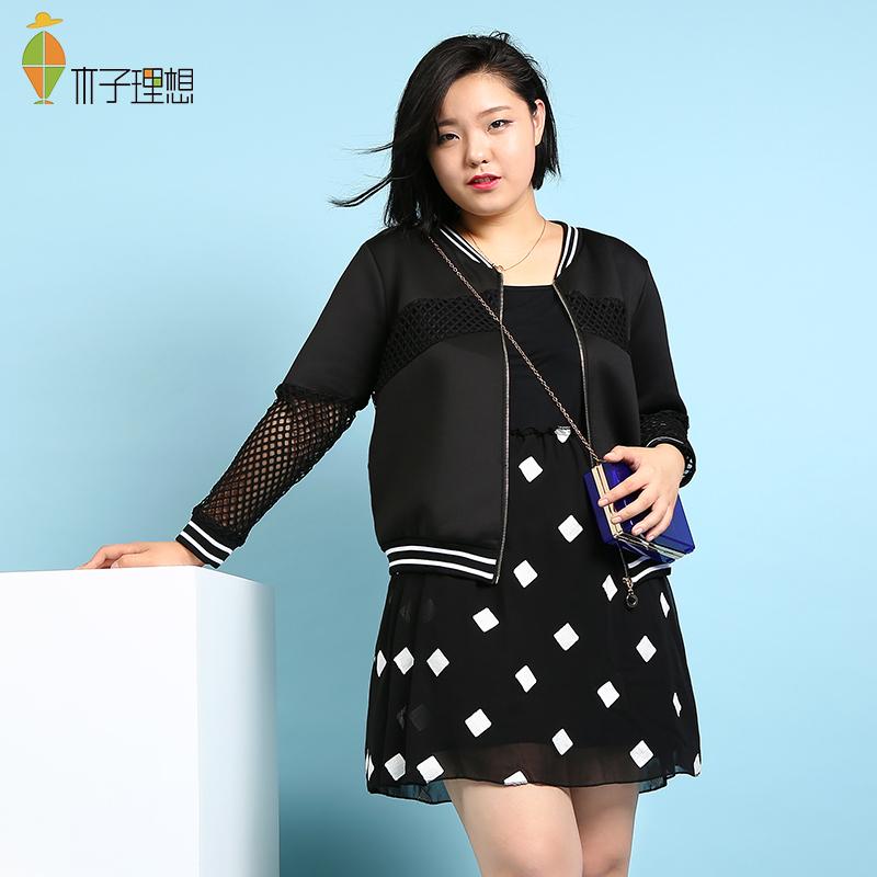 木子理想 加肥大码女装2015新款秋装胖MM妹妹夹克开衫外套200斤