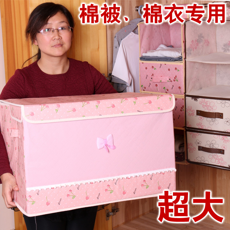 丝雨超大号衣柜收纳箱整理箱樱桃棉衣棉被专用储物箱