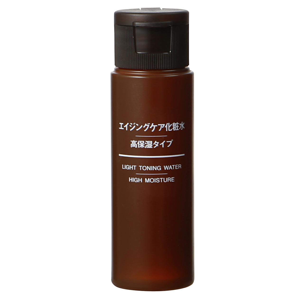 无印良品MUJI 携带型焕肤化妆水/高保湿型