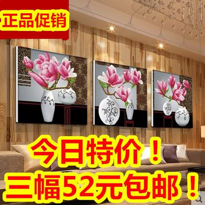 魔方钻石画最新款花瓶十字绣三联画欧式客厅餐厅点砖石秀粘贴圆钻