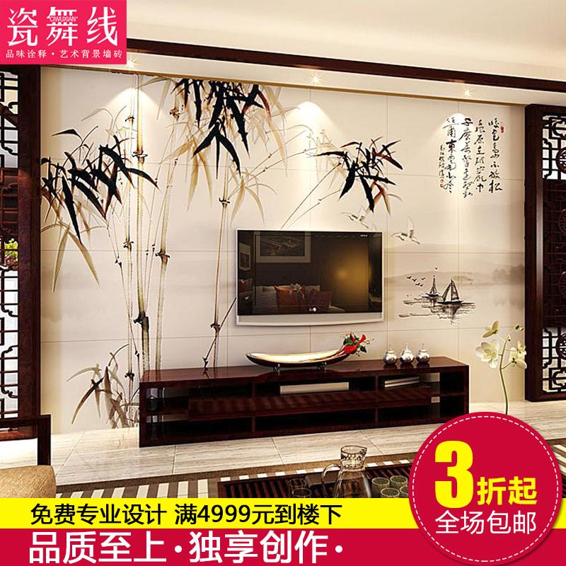 现代中式3d瓷砖背景墙客厅沙发电视背景墙瓷砖壁画山水画雕刻竹韵