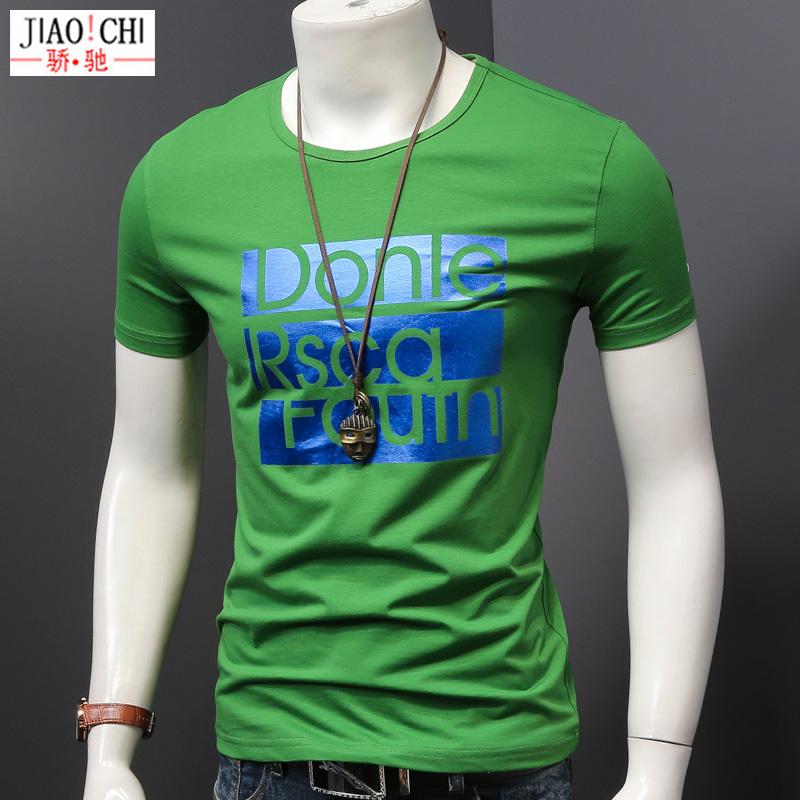 骄驰 新款圆领短袖男装T恤夏装韩版修身青年潮帅气棉质绿色小衫
