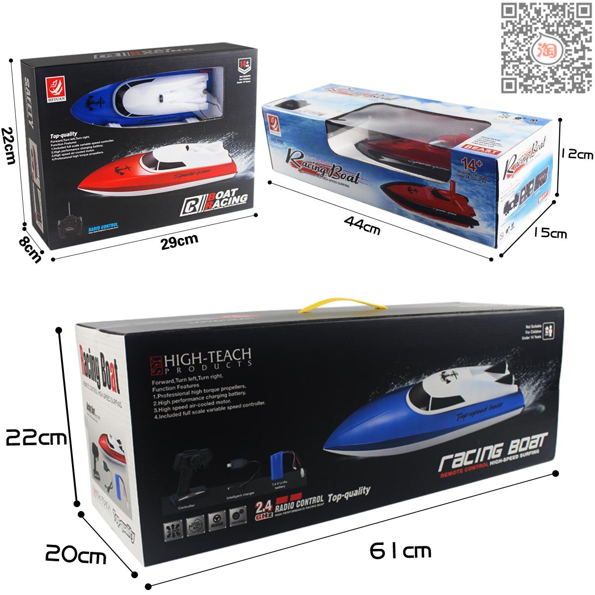 赛艇无线遥控船模型快艇充电双马达儿童玩具船可电动