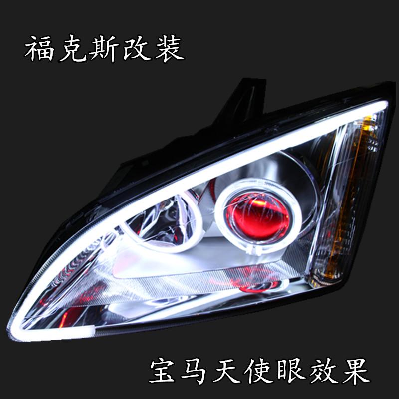 05 06 07 08 款老福克斯大灯总成改装 Q5双光透镜  天使  氙气灯
