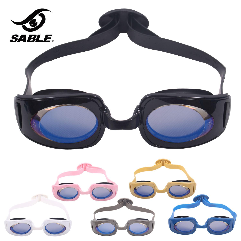 送泳帽正品黑貂游泳镜923MPT近视泳镜男女大框防雾3D镀膜特