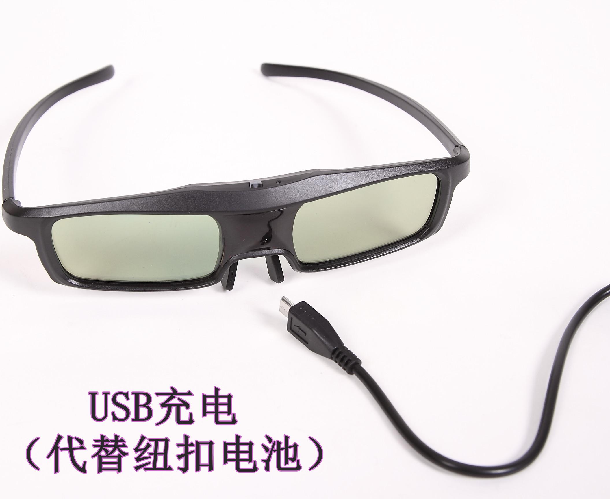 康佳3d眼镜_康佳双眼镜窗帘_康佳37寸技巧电做通道小液晶图片