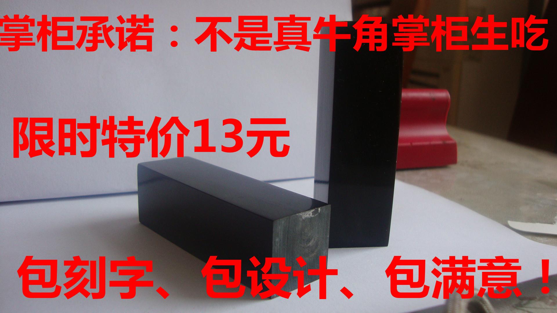 相超书法印章_甲骨文书法印章江苏省南通中学建议使用ie8