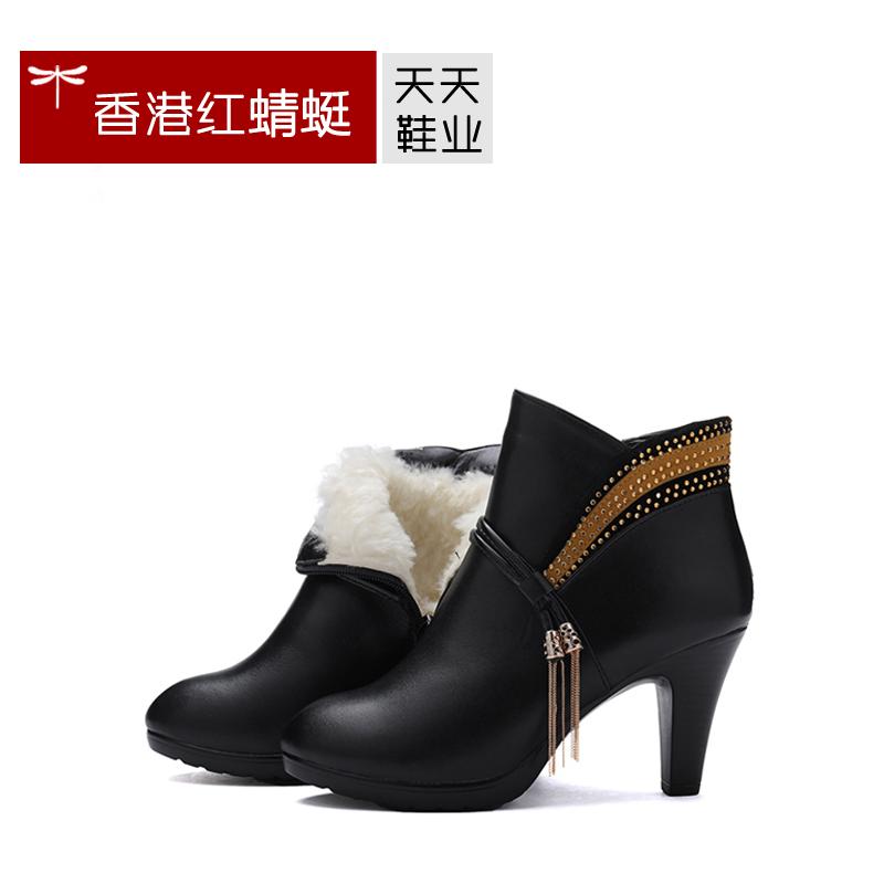 红蜻蜓女士棉鞋_【红蜻蜓女士皮棉鞋】最新最全红蜻蜓女士皮棉