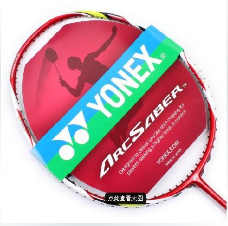 正品专卖*YONEX ARC11 正品TW版CH版ARC11羽毛球拍