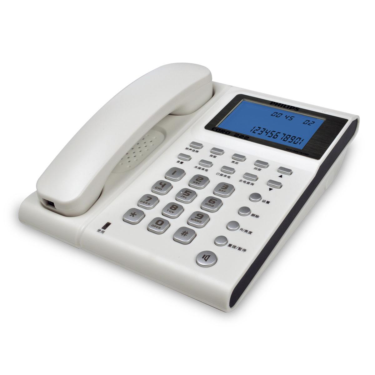飞利浦电话机 cord222 有绳座机电话 来电显示 办公固定电话 包邮