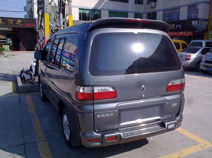 风行菱智汽车尾翼风行菱智ABS带灯专用改装定风尾翼菱智M3顶尾翼