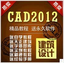 autocad2010视频教程_cad2007视频教程_cadcad在位参照编辑图片