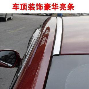 比亚迪G6 F6 G3 F3 F0 L3 速锐 思锐 G5车顶亮条 车身/车顶装饰条