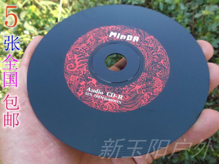 车载cd自选歌曲_cd刻录自选_刻录cd歌曲定制