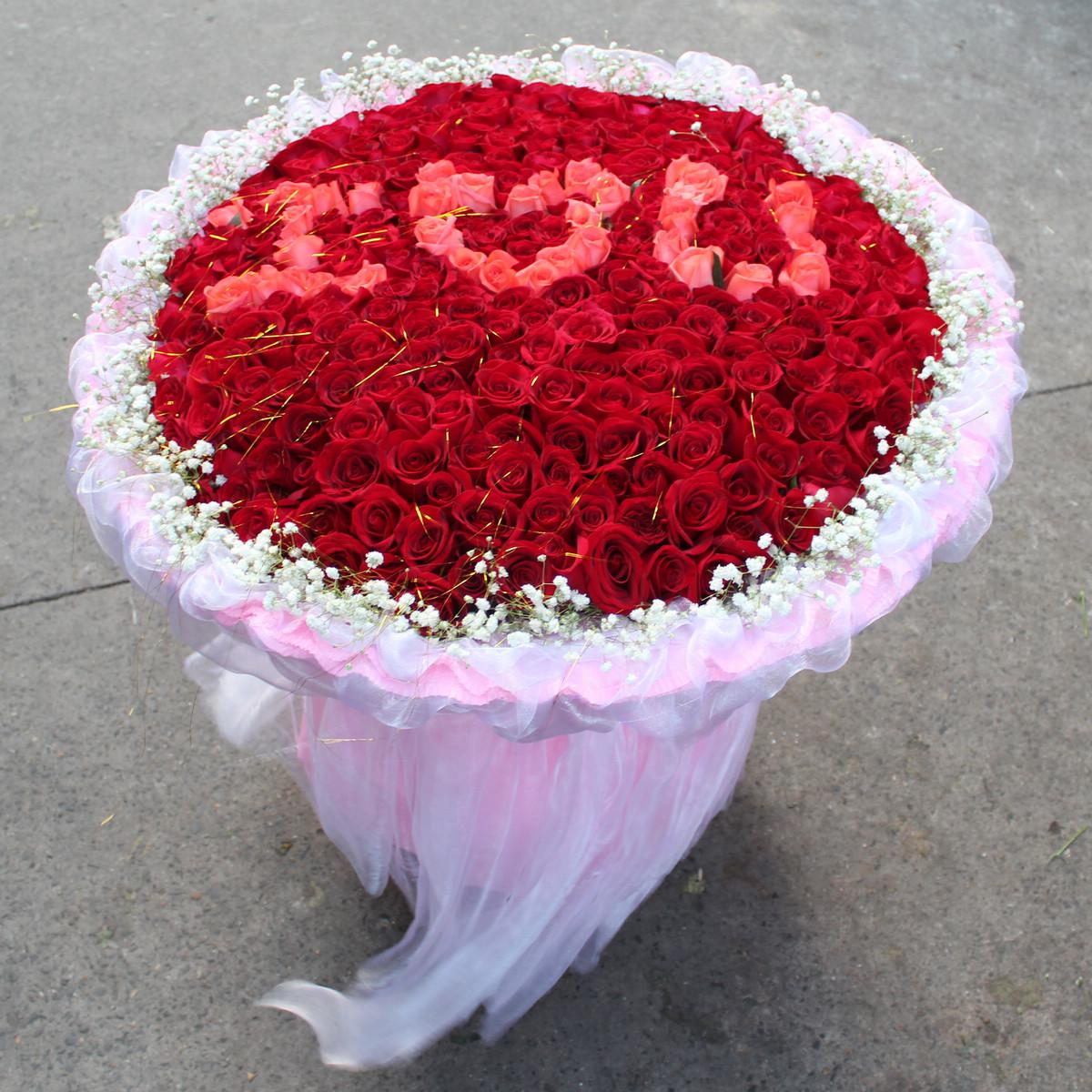 七夕情人节鲜花速递_朵美鲜花卡通礼品七夕情人节鲜花速递99朵粉
