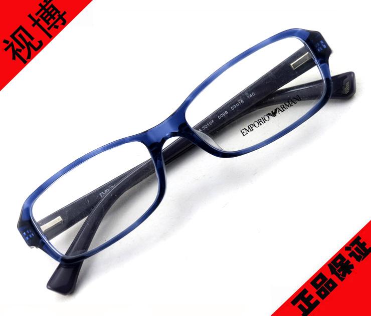 正品阿玛尼眼镜架 眼镜框 EA3016F 5098 男女方框 亚洲版加高鼻托