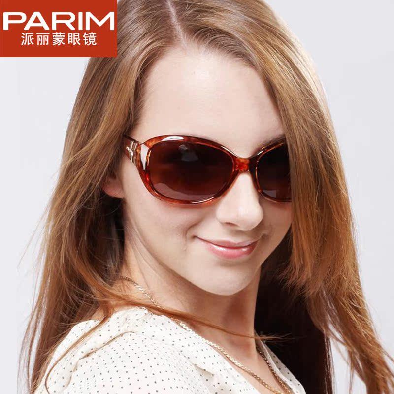 保圣偏光太阳镜_派丽蒙 潮女时尚偏光太阳镜 防紫外线司机驾驶眼镜