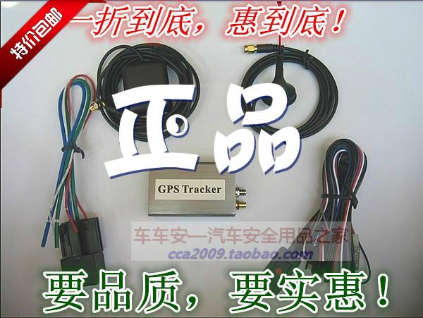 手机追踪卡_小米追踪_手机手机追踪_电信追踪手机手机红米苹果图片